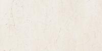 Керамическая плитка Голден Тайл Крема Марфил бежевый настенная
