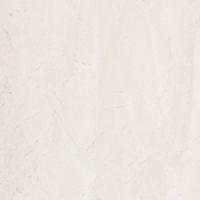 Керамическая плитка Голден Тайл Крема Марфил бежевый напольная