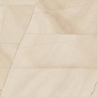 Керамическая плитка Голден Тайл Люксор бежевый напольная