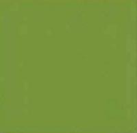 Керамическая плитка Голден Тайл Релакс зеленый напольная