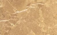 Керамическая плитка Gracia Ceramica Амалфи песочный настенная