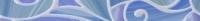 Керамическая плитка Gracia Ceramica Арабески голубой бордюр