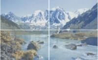 Керамическая плитка Gracia Ceramica Давос голубой Панно гора