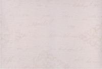 Керамическая плитка Керамин Пастораль 7С