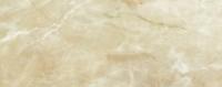 Керамическая плитка Керамин Сиерра 3С