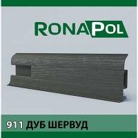 Пластиковый плинтус Ronapol Дуб шервуд