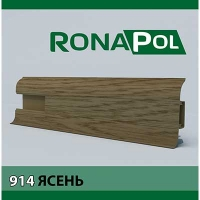 Пластиковый плинтус Ronapol Ясень