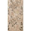 Керамическая плитка Голден Тайл Сирокко темно-бежевый декор