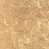 Керамическая плитка Gracia Ceramica Амалфи песочный напольная