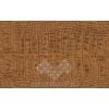 Керамическая плитка Нефрит Люкс коричневый настенная