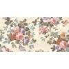 Керамическая плитка Нефрит Эльза декоративный массив 080