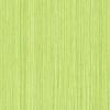 Керамическая плитка Нефрит Кураж морская зелень напольная