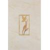 Керамическая плитка Шахтинская плитка Венера палевый декор