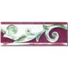 Керамическая плитка Сокол Жемчуг бордюр №276 розовый