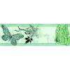Керамическая плитка Сокол Баттерфляй бордюр №612 зеленый