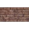 Керамический гранит Gracia Ceramica Старая прага коричневая 40х20 см