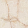 Керамический гранит Колизеум Грес (Coliseumgres) Сорренто белый 45х45 см