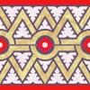 Керамический гранит Витра Medina бордюр 45х45 см