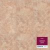 Виниловая модульная плитка Tarkett Art Vinyl Lounge Jaffa