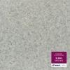 Гомогенный линолеум Tarkett IQ Aria CARII-652 серый