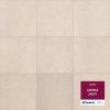 Виниловая модульная плитка Tarkett Art Vinyl Lounge Sandy