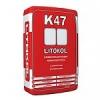 Клеевая смесь LITOKOL K47 25 кг