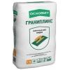 Клеевая смесь ОСНОВИТ ГРАНИПЛИКС Т/АС-14 25 кг