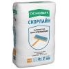Наливной пол ОСНОВИТ СКОРЛАЙН Т-45/FK45 R 20 кг