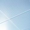 Кассетный потолок SKY T24 цвет белый с перфорацией 60х60 см кромка board (0,3 мм)