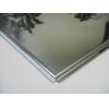 Кассетный потолок SKY T24 цвет суперхром 60х60 см кромка board (0,3 мм)