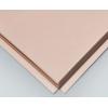 Кассетный потолок SKY T24 цвет суперзолото 60х60 см кромка board (0,3 мм)