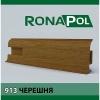 Пластиковый плинтус Ronapol Черешня