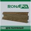 Пластиковый плинтус Ronapol Дуб палубный