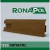 Пластиковый плинтус Ronapol Кипарис