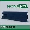 Пластиковый плинтус Ronapol Лазурит
