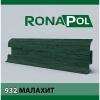 Пластиковый плинтус Ronapol Малахит