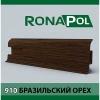 Пластиковый плинтус Ronapol Бразильский орех