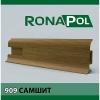 Пластиковый плинтус Ronapol Самшит