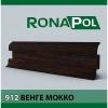 Пластиковый плинтус Ronapol Венге мокко